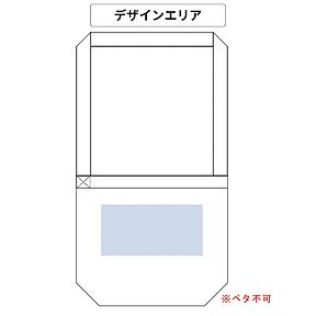 デザインエリアTR0945.png