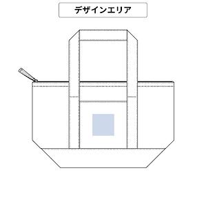 デザインエリアTR0732.png