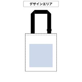 デザインエリアTR0988.png