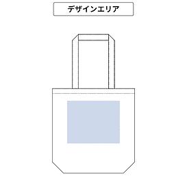 デザインエリアTR0886.png
