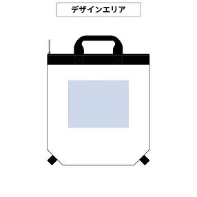 デザインエリアTR0990.png