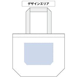 デザインエリアTR0963.png