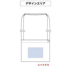 デザインエリアTR1083.png