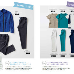 Sporty & Speciality イメージ