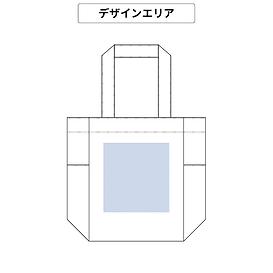 デザインエリアTR0736.png