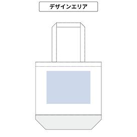 デザインエリアTR0956.png