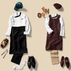 servicewear.jpg