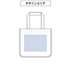 デザインエリアTR0841.png