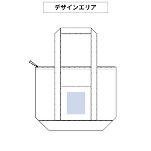 デザインエリアTR0733.png