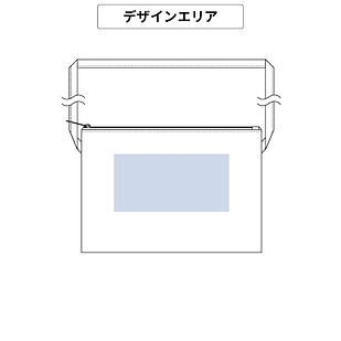 デザインエリアTR1076.png