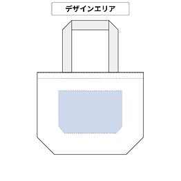 デザインエリアTR0962.png