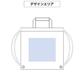 デザインエリアTR0864.png