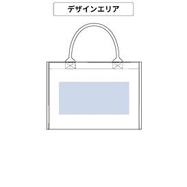 デザインエリアTR0656.png