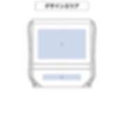 デザインエリアTR0296.png