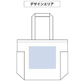 デザインエリアTR0861.png