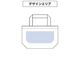 デザインエリアTR0885.png