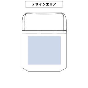 デザインエリアTR0703.png