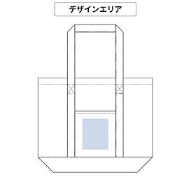 デザインエリアTR0858.png