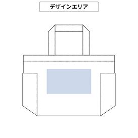 デザインエリアTR0860.png