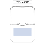 デザインエリアTR0857.png