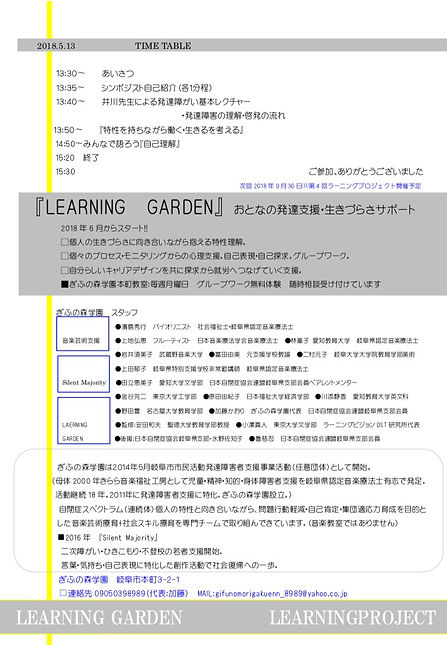 S__100786183.jpg