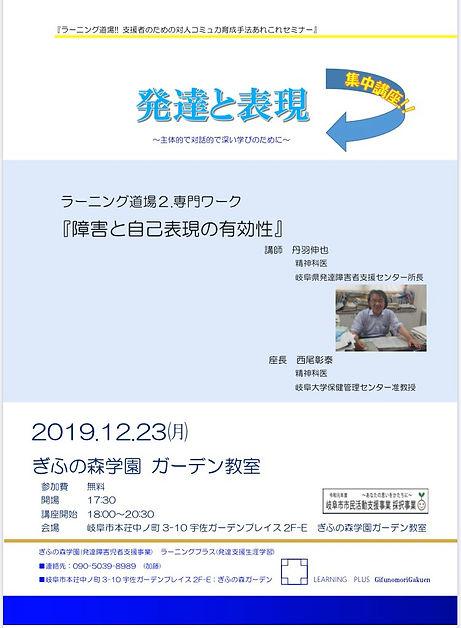 S__7929858.jpg