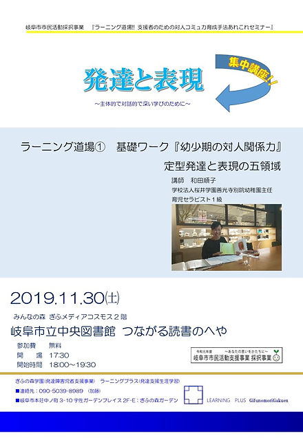S__7929859.jpg