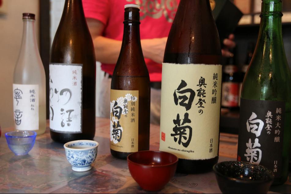 Hakuto Brewery