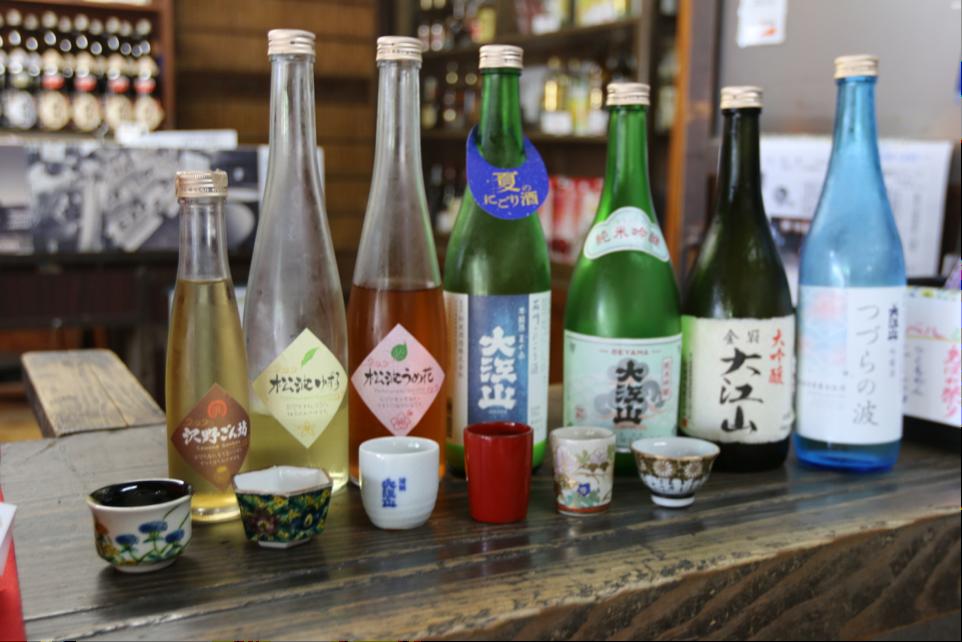 Matsunami Brewery