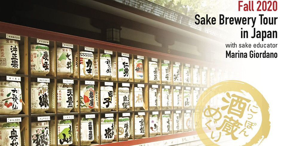 Sake Brewery Tour - Fall 2020 with sake educator Marina Giordano
