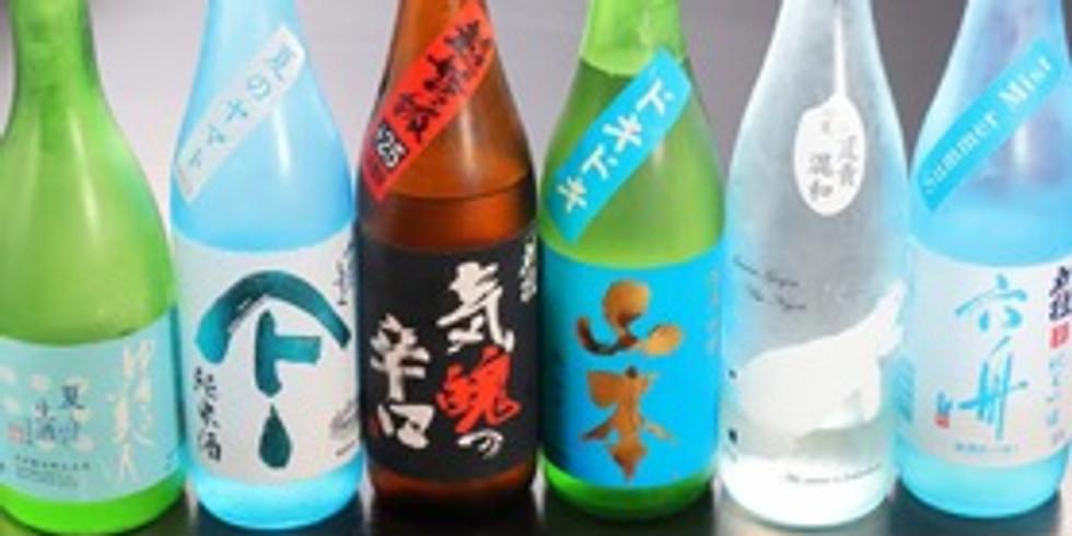 Akita - Land of Sake