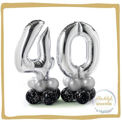 Elegant 40 - 1m20