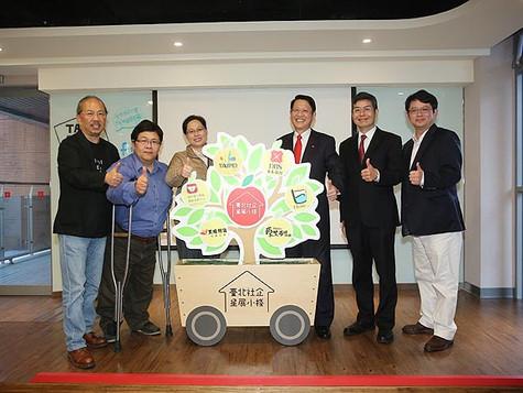 金融作推手 催生亞洲首座身心障礙社企育成中心