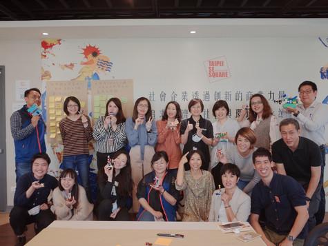 台北市首創身障就業大樓 社企進駐