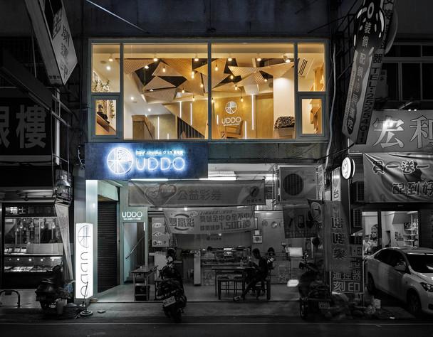 舞夏設計-UDDO Hair Studio-台中空間設計-商業空間設計 (1).