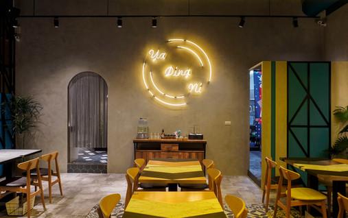 亞丁尼永春東路店-商業空間設計-室內設計-空間設計-餐飲空間-舞夏設計 (3).