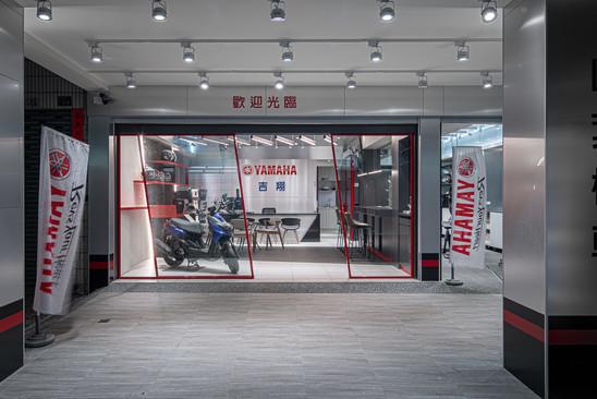 舞夏設計-吉翔機車行-室內設計-商業空間-YAMAHA經銷商 (7).jpg