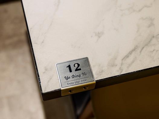亞丁尼永春東路店-商業空間設計-室內設計-空間設計-餐飲空間-舞夏設計 (19)