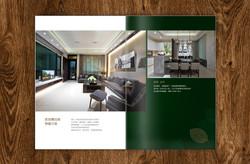 森闊房地產企劃設計
