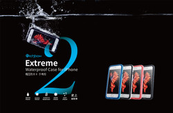 richbox手機殼品牌包裝設計
