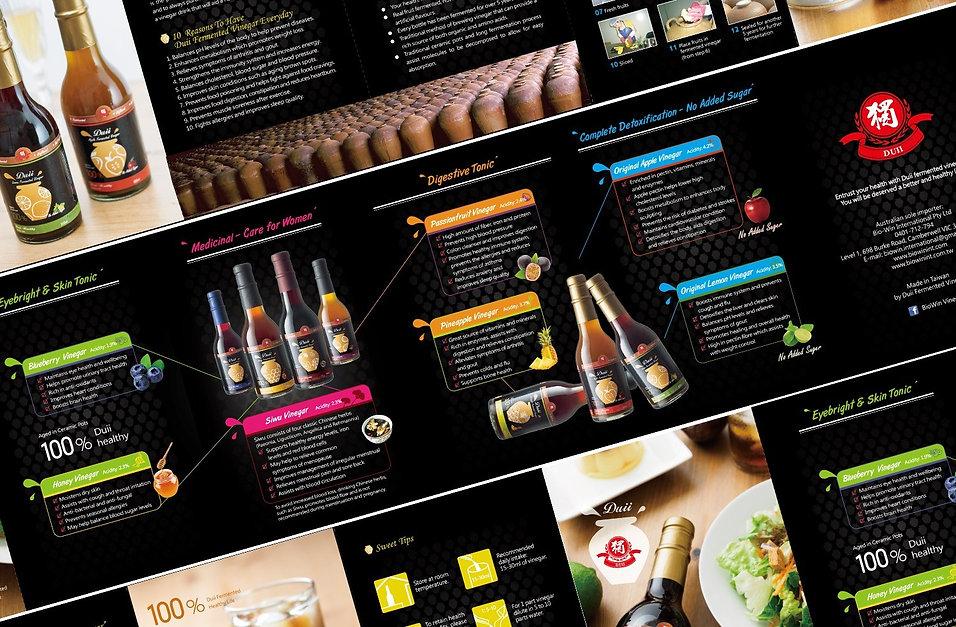 舞夏設計-台中品牌設計,CI規劃設計,包裝設計,飲料包裝.jpg