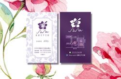 妮娜美甲美睫品牌規劃設計