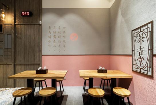 舞夏設計-茶吉堂-茶飲店設計 (2).jpg