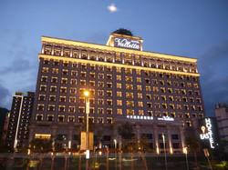中天溫泉飯店