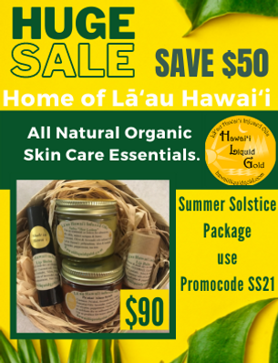 photo2 Marketplace Hawaii Liquid Gold.pn