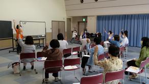 富山CAPさんによる「おとなワークショップ」開催