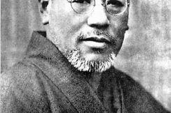 Dr. Mikao Usui Reiki Master