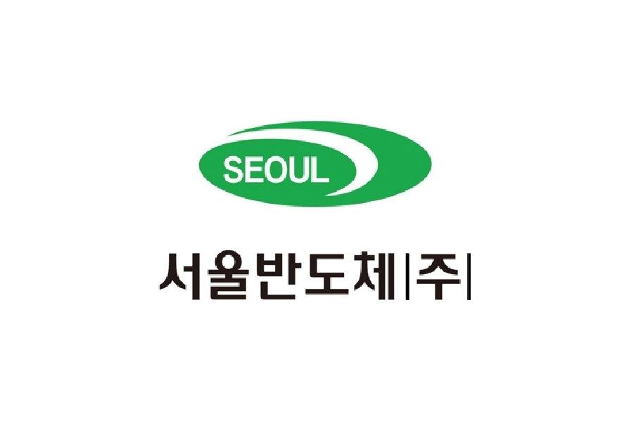 서울반도체