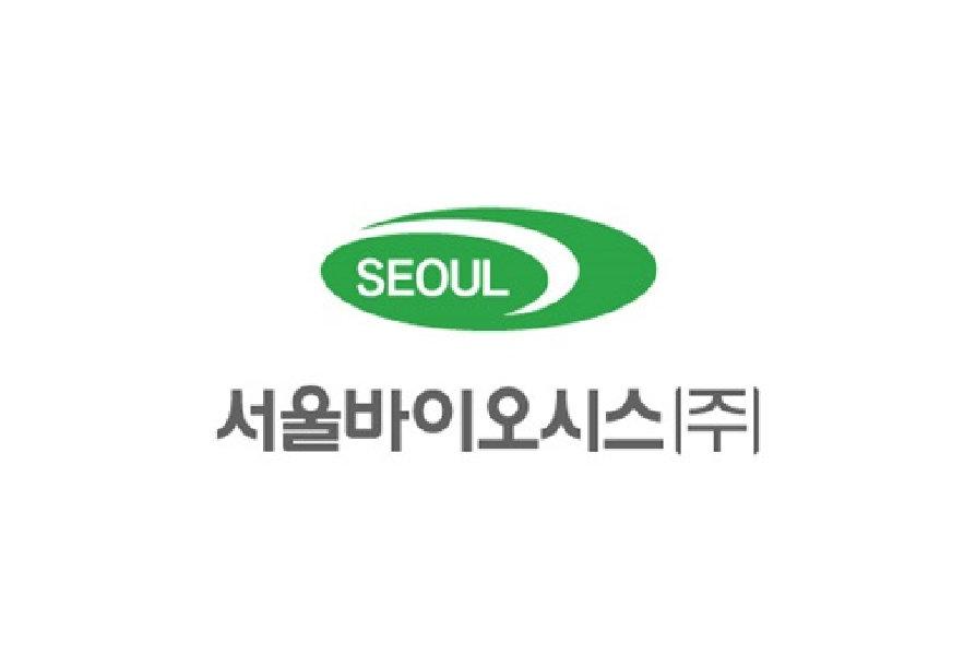 서울바이오시스