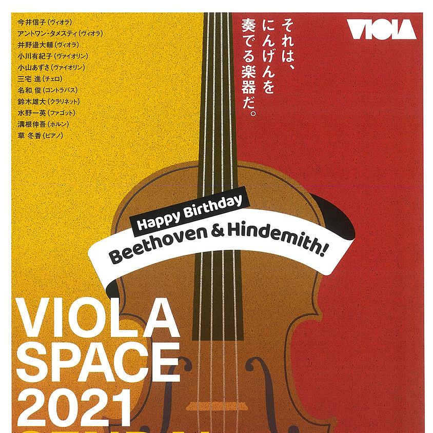 【4月9日発売開始】VIOLA SPACE 2021 SENDAI ヴィオラスペース2021仙台公演